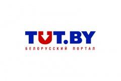 На сайце TUT.BY сёння вечарам быў тэхнічны збой
