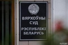 БАЖ через Верховный суд пробует упростить работу журналистов в судах — заседание 17 марта