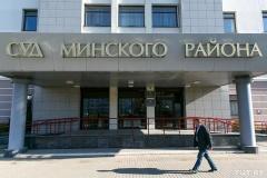 В Минске судят парня — за «хранение» книги, изъятой до того, как в ней нашли «признаки экстремизма»