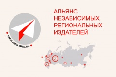 Вебинары «Краудфандинг журналистской истории с нуля» от АНРИ (26 мая)