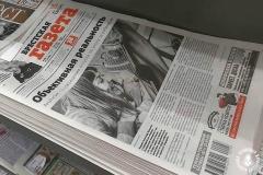 Белорусские типографии отказываются печатать «Брестскую газету». Она пока не будет выходить