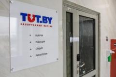 Адвокаты задержанных по «делу TUT.BY» встретились с подзащитными