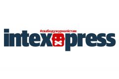 Газета Intex-press получила предупреждение Мининформа. И «Белсоюзпечать» отказалась продавать издание