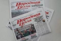 «Народную Волю» хотите отпечатать? В Беларуси у вас не получится…» Газете отказывают в возможности напечататься