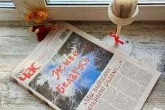 Генпракуратура вынесла папярэджанне галоўнаму рэдактару «Новага Часу». Што гэта значыць?
