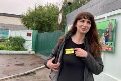 Катерина Борисевич вышла из колонии ФОТО