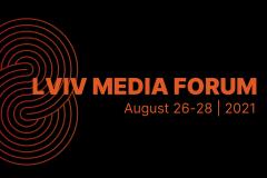 Lviv Media Forum 2021 состоится в августе (предварительная регистрация)