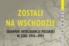 Анджэй Пачобут стаў суаўтарам новага слоўніка аб польскай інтэлігенцыі ў СССР
