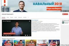Провайдеры в РФ заблокировали доступ к сайту Навального