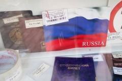 В «Белсоюзпечати» продаются обложки для паспортов в цветах российского флага и надписью RUSSIA. Как оправдалось руководство?