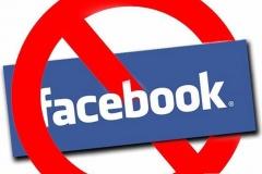 Facebook отказал белорусским властям в информации об одном из пользователей