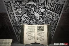 6 жніўня – нефармальны Дзень беларускага друку