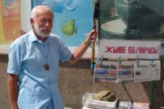 """Віцебскага распаўсюдніка незалежнай прэсы затрымалі, бо ён перашкаджае """"Славянскаму базару"""""""