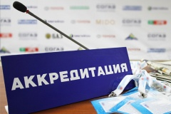 Сябра БАЖ атрымаў адказ з Мінаблвыканкама наконт палажэння аб акрэдытацыі журналістаў