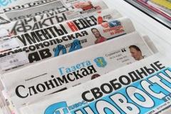 """Пасля 11 гадоў забароны ў падпіску вярнулася і """"Газета Слонімская"""""""