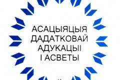 Открыт прием заявок на учебный курс «Создание видео для организации» (до 1 февраля)