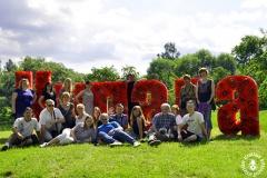 Паэтычны квест, музыка і танцы — БАЖынкі-2017 прайшлі ў Вязынцы