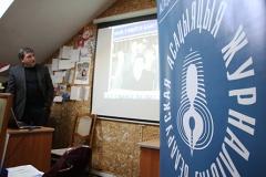 Чацвёрты «БАЖны дзень» прайшоў у Мінску (ФОТА)