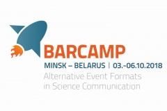Barcamp: Альтернативные форматы мероприятий в сфере научной коммуникации. Минск, 3-6 октября