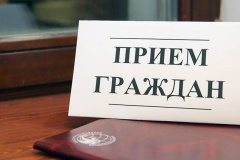 Барысаўскі райвыканкам даў тлумачэнні на запыт аб парадку акрэдытацыі журналістаў