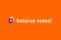 Belarus Votes 2016: Маладых АНГЛАМОЎНЫХ журналістаў і блогераў запрашаюць далучацца