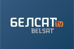 МИД отказался помогать в аккредитации телеканала «Белсат»