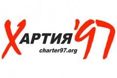 Charter97.org: Беларускае МЗС патрабуе ад польскіх уладаў спыніць падтрымку сайта
