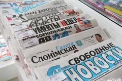 """""""Газета Слонімская"""""""