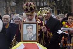 Тело Георгия Гонгадзе похоронили в Киеве через 15 лет после его гибели