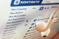 """В соцсети """"ВКонтакте"""" появится платформа для подкастов"""