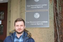 Суд спыніў справу супраць брэсцкага фрылансера Яўгена Скрабца