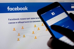 Facebook: расейскую палітычную рэкляму ўбачылі каля 10 мільёнаў чалавек