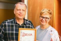 У Лунінцы вызначылі пераможцаў прэміі імя Віктара Філатава
