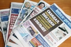 РУП «Белпочта» неопределенно ответило Intex-press о включении издания в подписной каталог