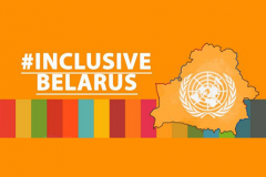 В Минске презентовали программу «Инклюзивная Беларусь»