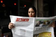 Израиль пригрозил журналистам санкциями за неправильные заголовки