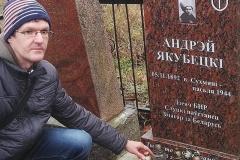 Гродзенскія журналісты пачалі мерапрыемствы да 100-годдзя БНР