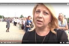 Развітанне з Паўлам Шараметам у Мінску (відэа)