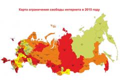 Карта ограничения свободы интернета по регионам