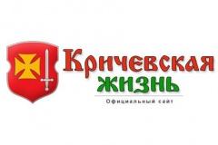 «Белпошта» прызнала, што «Кричевская жизнь» не выканала абавязкаў перад падпісчыкамі