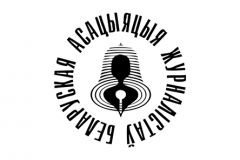 logo BAJ