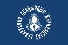 лого баж