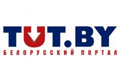 В Туркменистане жалуются на блокировку TUT.BY