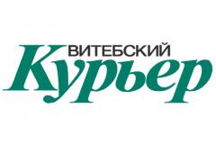 """Стала вядома, за што Мінінфарм вынес папярэджанне сайту """"Віцебскі кур'ер"""""""