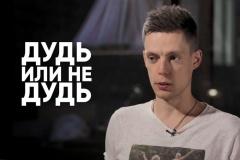 Юрыя Дудзя двойчы аштрафавалі за мацюкі чытачоў сайта Sports.ru