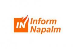 Валанцёрскай ініцыятыве InformNapalm.org – два гады