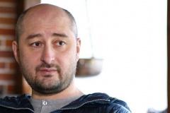 Бабченко подал в ЕСПЧ иск против преступлений России