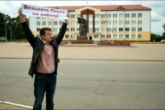 СК задержал блогера Андрея Паука по подозрению в лжеминировании