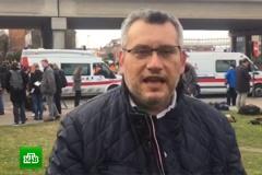 Журналисты НТВ рассказали о случайном спасении от взрывов в Брюсселе, НТВ, БАЖ, Брюссель