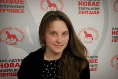 Аліну Літвінчук чакае суд за супрацу з Беларускім Радыё Рацыя